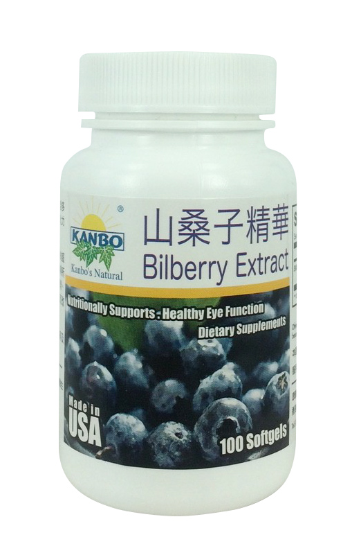 Bilberry Extract 100 Softgels