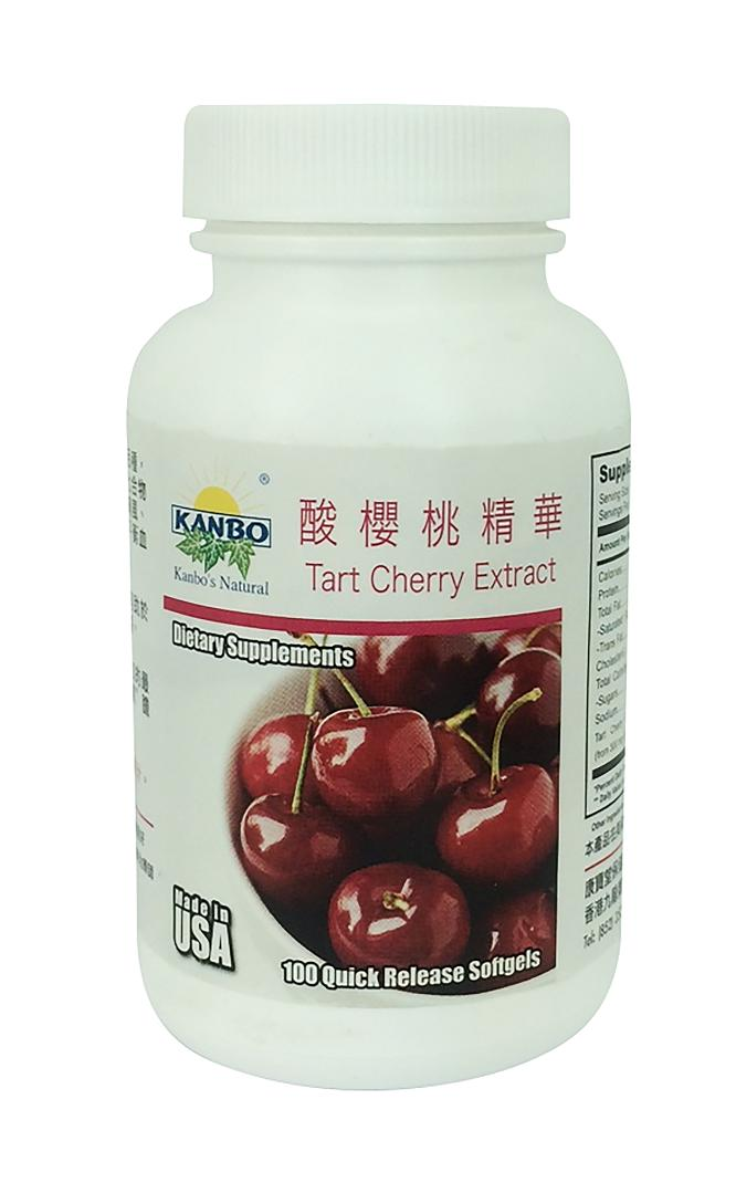 Tart_Cherry_Extract