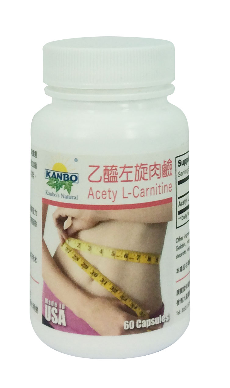 Acetyl L-Carnitine 500mg x 60 Capsules