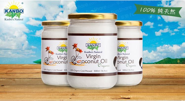 Organic Coconut Oil (Sri Lanka)
